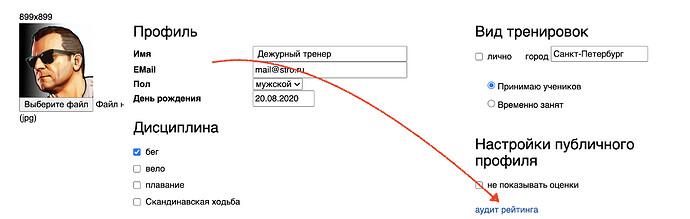 Снимок экрана 2021-06-08 в 11.29.16
